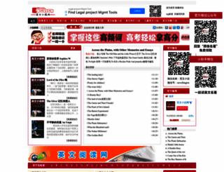 novel.tingroom.com screenshot