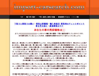 novelbutik.com screenshot