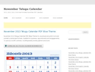 november.telugulabs.in screenshot
