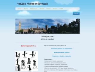 novev.net screenshot