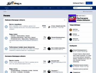 novfishing.ru screenshot