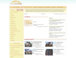 noviaplovdiv.com screenshot