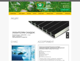 novik-company.ru screenshot