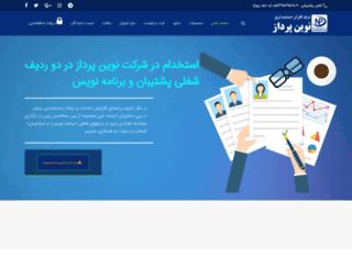 novinp.com screenshot