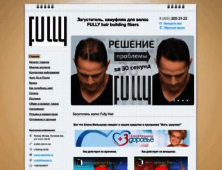 novoe-otrazhenie.ru screenshot