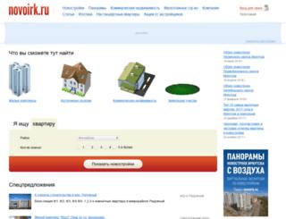novoirk.ru screenshot