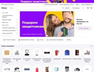 novokuznetsk.tiu.ru screenshot