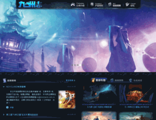 novoland.com.cn screenshot