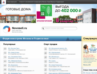 novoseli.ru screenshot