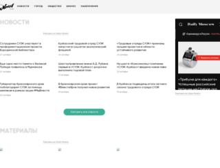 novosib-room.ru screenshot