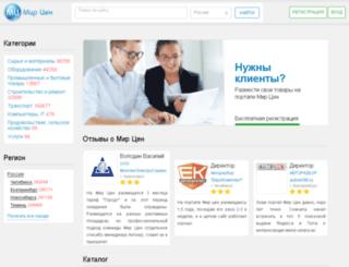 novosibirsk.mircen.su screenshot