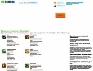 novosibirsk154.ru screenshot