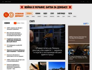 novosti.dn.ua screenshot