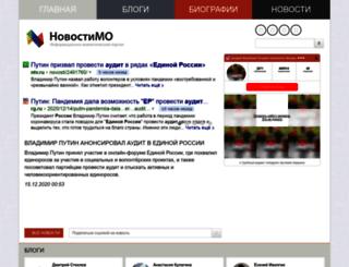 novostimo.ru screenshot
