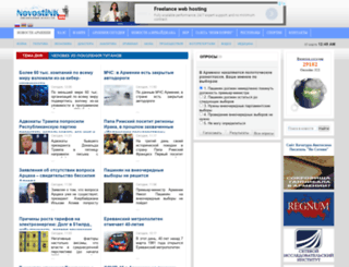novostink.ru screenshot