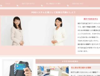 novostite.com screenshot
