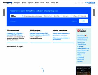 novostroy.su screenshot