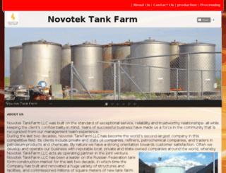 novotek-tankfarm.ru screenshot