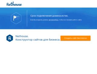 novouralsk-pult.nethouse.ru screenshot