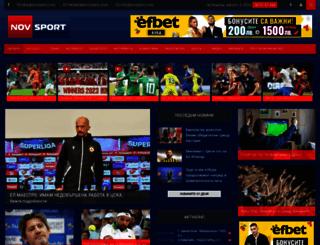 novsport.com screenshot