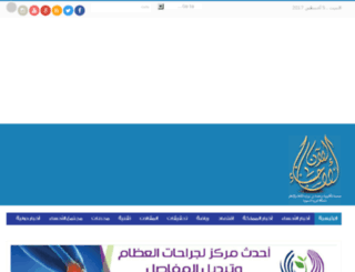 now.ahsaweb.net screenshot