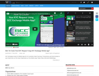 nowgcc.com screenshot