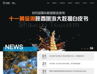 nowledgedata.com.cn screenshot
