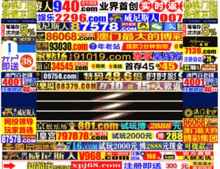 nowoweb.com screenshot