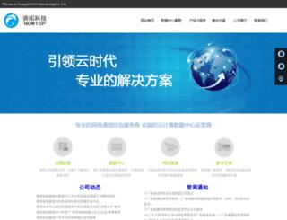 nowtop.net screenshot