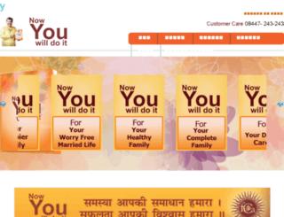 nowyouwilldoit.com screenshot