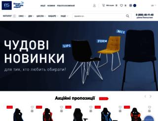 nowystyl.ua screenshot