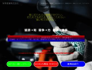 noxus.jp screenshot