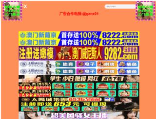 nozhaco.com screenshot