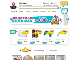 np174.ru screenshot