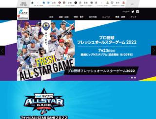 npb.jp screenshot