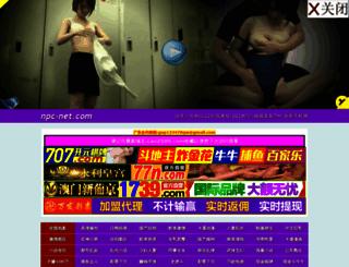 npc-net.com screenshot