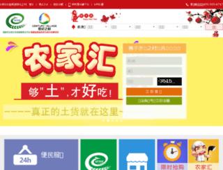 npdfw.cuncun8.com screenshot