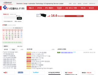 npeda.co.kr screenshot