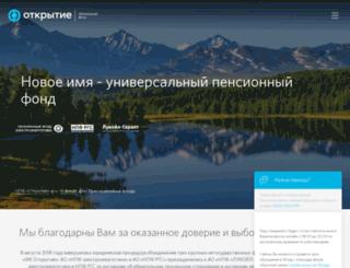 npfrgs.ru screenshot
