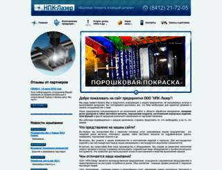 npk-laser.ru screenshot