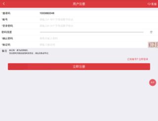 nplicity.com screenshot