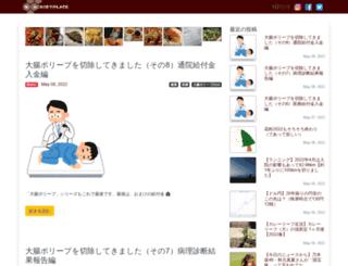 nplll.com screenshot