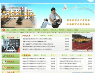 nplsx.cn screenshot