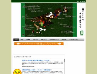 npo-d.org screenshot