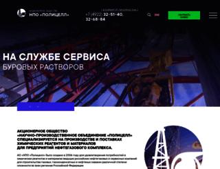 npo-polycell.ru screenshot