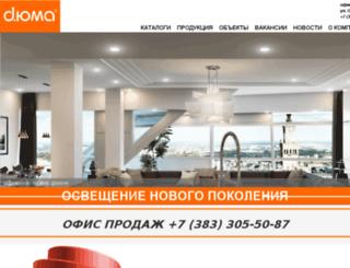npodyma.ru screenshot