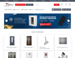 npopuls.ru screenshot