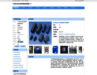 nppsj.eb80.com screenshot