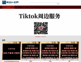 nqb.cn screenshot