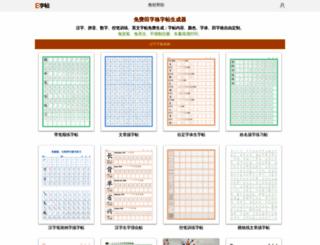 nqez.com screenshot